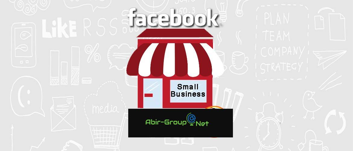 why-social-media-marketing-is-important-for-new-or-small-businesses-Abir-Group